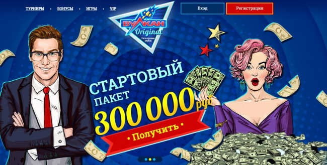 Vulkan-Originals-casino
